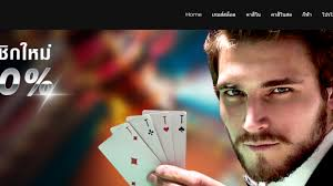 The most recommended online casino in our time